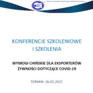 Zaproszenie na szkolenie pt. Wymogi chińskie dla eksporterów żywności dotyczące COVID-19, sfinansowane z Funduszu Promocji Mleka